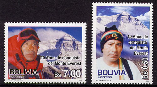 Conquete de l'Everest timbres de Bolivie