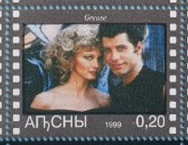Film Grease Abkhazie