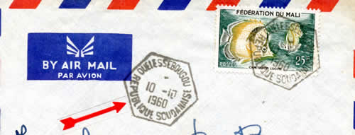 Cachet hexagonal REPUBLIQUE SOUDANAISE