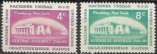 Timbres ONU Flushing Meadows