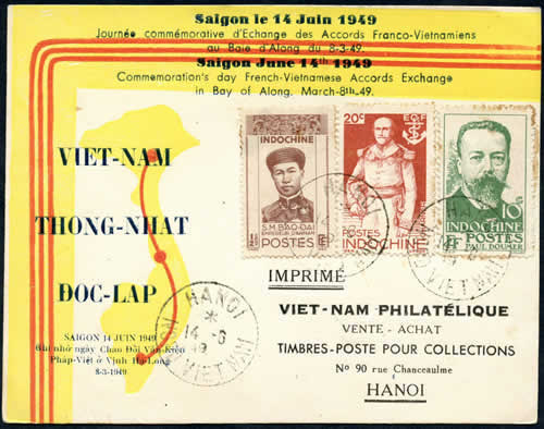 Accords franco-vietnamien